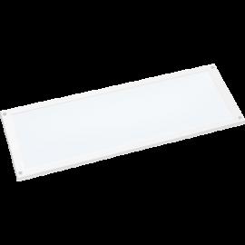 LED virtuves lampa 367-14